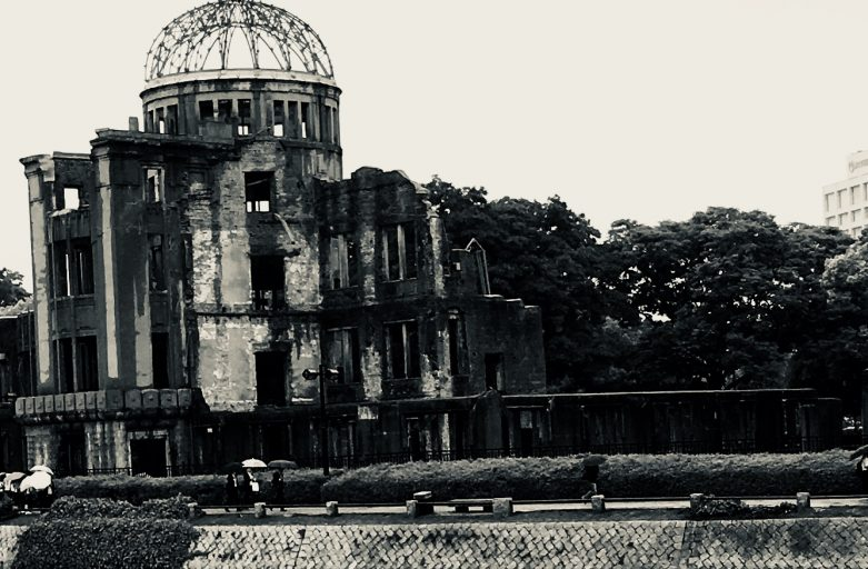 "the ""Atom Bomb Dome"" in Hiroshima, Japan"
