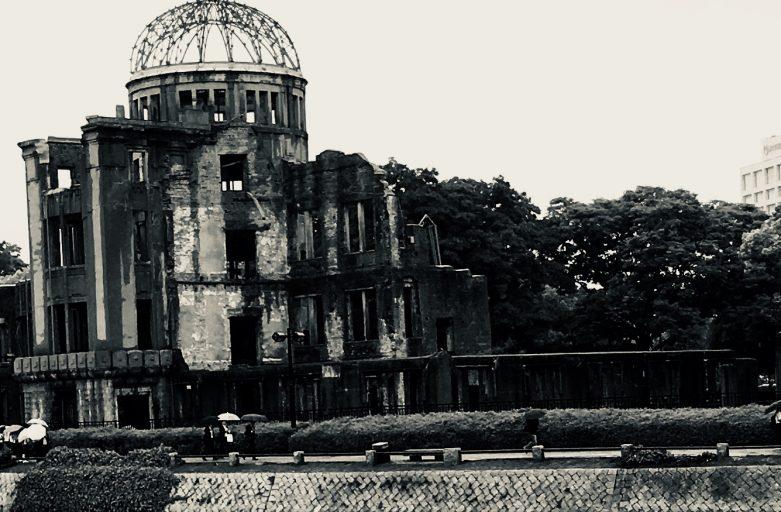"the ""Atom Bomb Dome"" in Hiroshima, Japan"